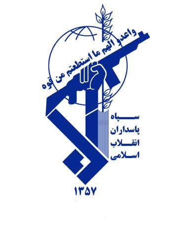 Iranian Terror Plot