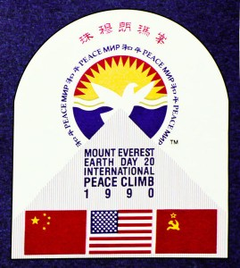 The official logo of the Earth Day 20 International Peace Climb has a white peace dove superimposed over the Earth Week 20 logo along with the flags of the US, China and Russia and the title of the climb printed in the English, Chinese and Russian. Author: Peter54321 )