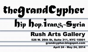 The Grand Cypher: Hip Hop, Iran, and Syria