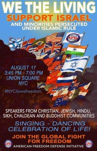 Show of Unity (Anti-Terror Rally This Weekend)